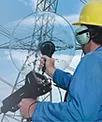 GubserService Inh. Pirmin Cavelti - Elektrische Inspektion